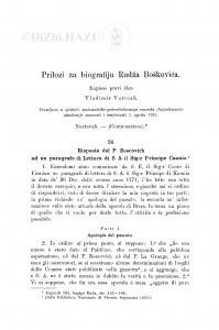 Prilozi za biografiju Rudža Boškovića / V. Varićak