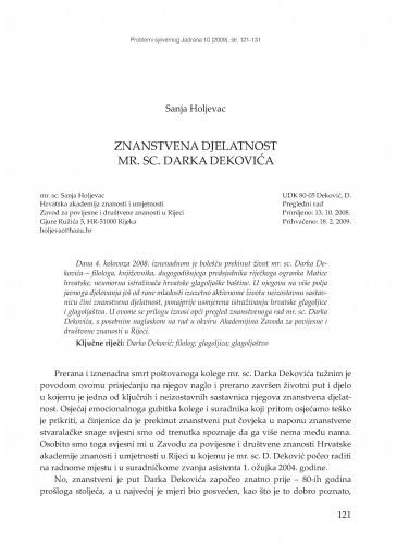 Znanstvena djelatnost mr. sc. Darka Dekovića / Sanja Holjevac