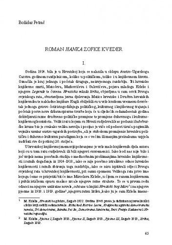 Roman Hanka Zofke Kveder / Božidar Petrač