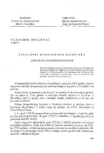 Životopis Ferdinanda Konšćaka / Vladimir Muljević