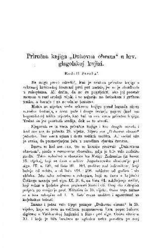 "Priručna knjiga ""Duhovna obrana"" u hrv. glagolskoj knjizi / R. Strohal"