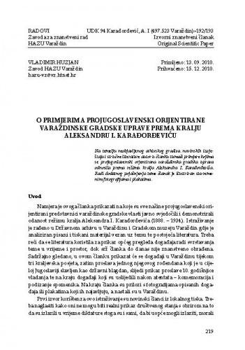 O primjerima projugoslavenski orijentirane varaždinske gradske uprave prema kralju Aleksandru I. Karađorđeviću / Vladimir Huzjan