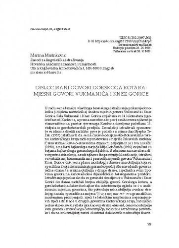 Dislocirani govori Gorskoga kotara: mjesni govori Vukmanića i Knez Gorice / Marina Marinković