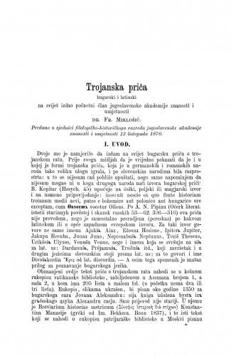 Trojanska priča : bugarski i latinski / Frane Miklošić