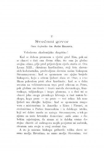 Svečani govor : [Izvanredna svečana sjednica o svećeničkoj šestdesetgodišnjici J. J. Strossmayera dne 16. veljače 1898.] / A. Bauer