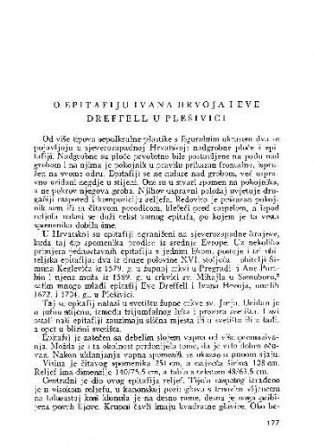 O epitafiju Ivana Hrvoja i Eve Dreffel u Plešivici / Marijana Schneider