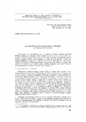 Čevapovićevo sudjelovanje u izdanju Katančićeve Biblije / Josip Majdandžić