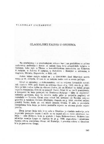 Glagoljski natpis u Grusima / Vladislav Cvitanović