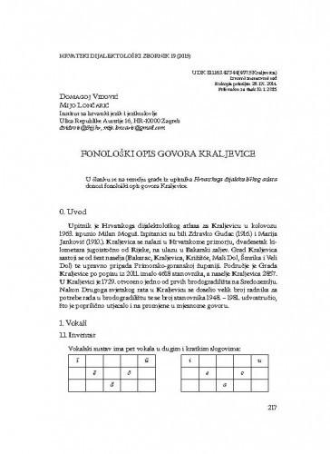 Fonološki opis govora Kraljevice / Domagoj Vidović, Mijo Lončarić