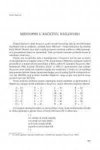 Mjestopisi u Kačićevu Razgovoru / Ante Sekulić
