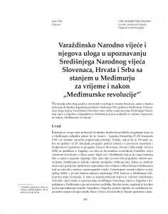 Varaždinsko Narodno vijeće i njegova uloga u upoznavanju Središnjega Narodnog vijeća Slovenaca, Hrvata i Srba sa stanjem u Međimurju za vrijeme i nakon