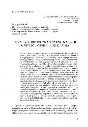 Hrvatsko prirodoznanstveno nazivlje u Vitezovićevim kalendarima / Marijana Borić