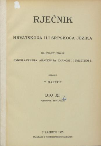 Dio 11 : Posmrtnik-perikladańe / obradio T. Maretić