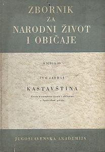 Knj. 39. (1957) / [urednik Milovan Gavazzi]