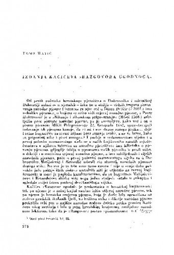 Izdanja Kačićeva