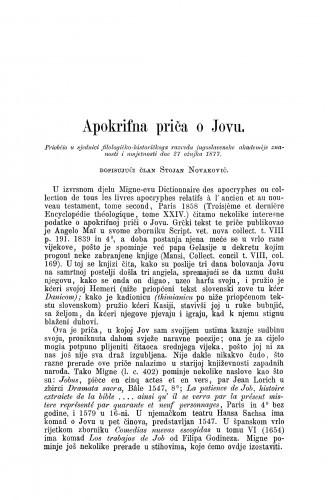 Apokrifna priča o Jovu / Stojan Novaković