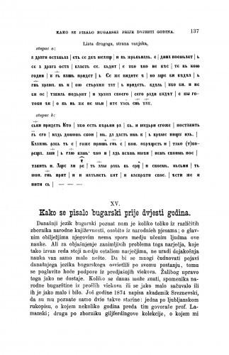 Kako se pisalo bugarski prije dvjesti godina : [opisi i izvodi iz nekoliko južnoslovinskih rukopisa] / Vatroslav Jagić
