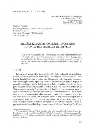 Bilješke iz rapske povijesne toponimije: toponimi bez suvremenih potvrda / Nikola Vuletić