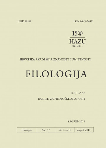 Knj. 57(2011) / glavni i odgovorni urednik August Kovačec