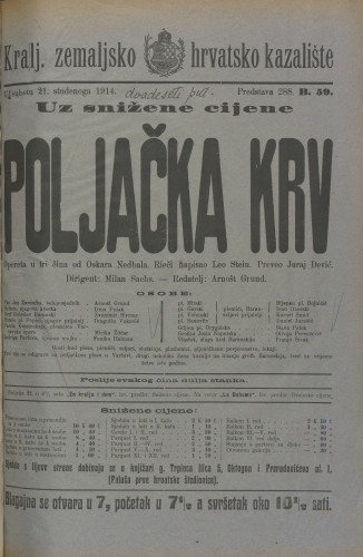 Ptičar Opereta u tri čina / glazba od K. Zellera  =  DER VOGELHÄNDLER