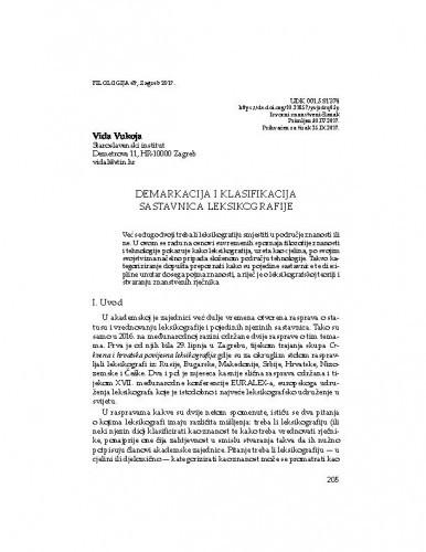 Demarkacija i klasifikacija sastavnica leksikografije / Vida Vukoja