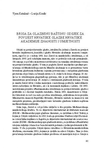 Briga za glazbenu baštinu: Odsjek za povijest hrvatske glazbe Hrvatske akademije znanosti i umjetnosti / Vjera Katalinić, Lucija Konfic