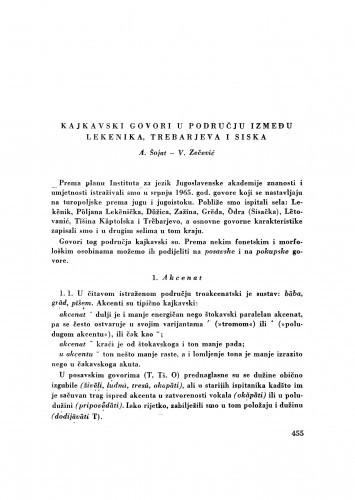 Kajkavski govori u području između Lekenika, Trebarjeva i Siska / A. Šojat i V. Zečević
