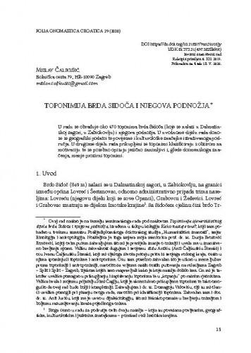Toponimija brda Sidoča i njegova podnožja / Mislav Čaljkušić