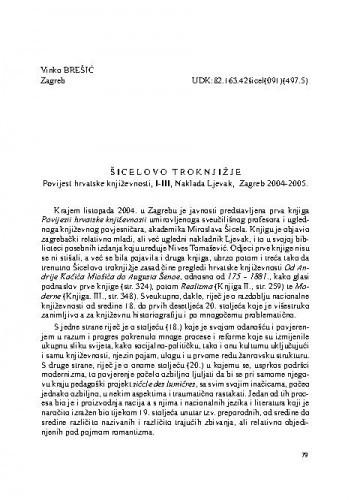 Šicelovo troknjižje : Povijest hrvatske književnosti, I-III, Naklada Ljevak, Zagreb 2004-2005. / Vinko Brešić