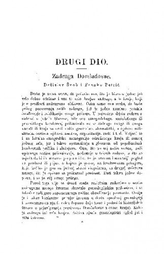 Zadruga Domladovac / D. Švob, F. Petrić