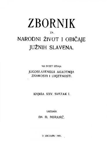 Knj. 25.(1921-1924) / urednik D. Boranić