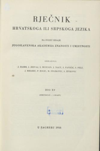 Dio 15 : Simetričan-1. spasti / obradili J. Hamm ... [et al.]