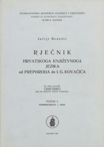 Sv. 8 : nepokolebljiv-onaj / za tisak priredili Josip Hamm, Milan Moguš, Josip Vončina