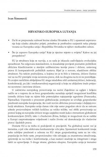 Hrvatsko-europska lutanja : [strateške zadaće] / Ivan Šimonović
