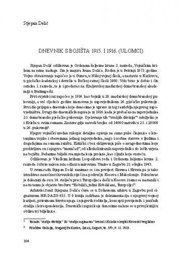 Dnevnik s bojišta 1915. i 1916. (Ulomci) / Stjepan Delić ; priredio Željko Trbušić