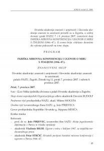 Program znanstvenoga skupa: Pariška mirovna konferencija i ugovor o miru s Italijom (1946.-47.)