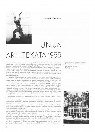 Unija arhitekata 1955. / Sena Gvozdanović