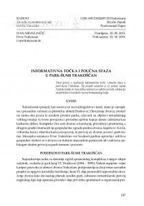 Informativna točka i poučna staza u park-šumi Trakošćan / Ivan Mravlinčić