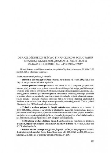 Obrazloženje Izvješća o financijskom poslovanju Hrvatske akademije znanosti i umjetnosti u razdoblju siječanj - prosinac 2017.