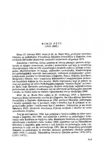 Boris Petz (1919.-2005.) : [nekrolog] / Stjepan Vidaček, Biserka Radošević Vidaček