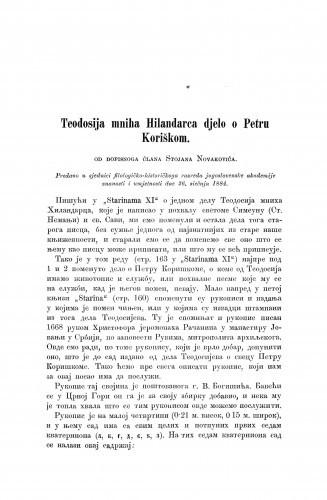 Teodosija mniha Hilandarca djelo o Petru Koriškom / Stojan Novaković