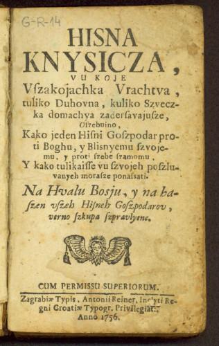 Croatica 18. st.