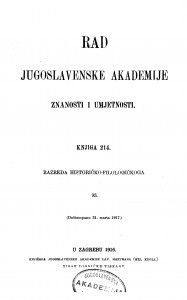 Knj. 93(1916)=knj. 214