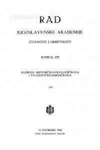 Knj. 114(1936)=knj. 255