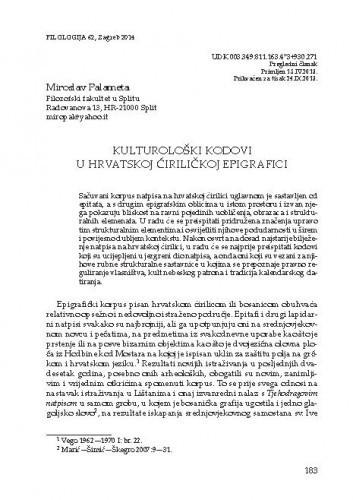 Kulturološki kodovi u hrvatskoj ćiriličkoj epigrafici / Miroslav Palameta