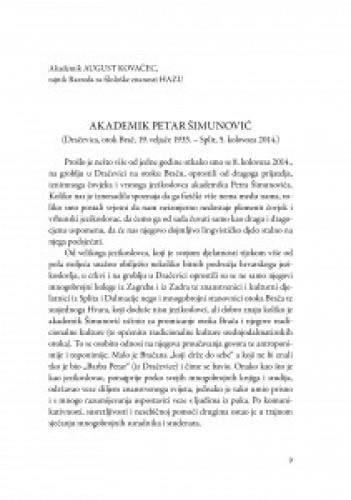 Akademik Petar Šimunović : (Dračevica, otok Brač, 19. veljače 1933.-Split, 5. kolovoza 2014.) / August Kovačec