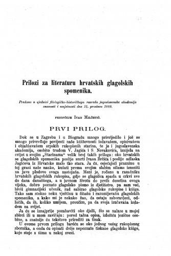 Prilozi za literaturu hrvatskih glagolskih spomenika : Ivančićev zbornik / Ivan Milčetić