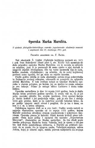 Oporuka Marka Marulića / Franjo Rački