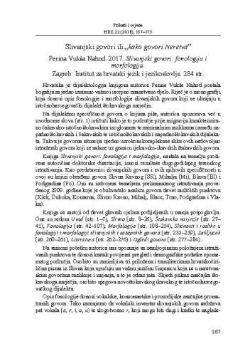"""Slivanjski govori ili """"kako govori Neretva"""" : Perina Vukša Nahod. 2017. Slivanjski govori: fonologija i morfologija. Zagreb: Institut za hrvatski jezik i jezikoslovlje ; [prikaz]"""
