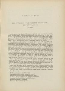 Eocenski ceritiji okolice Mečenčana kod Kostajnice / V. Kochansky-Devidé